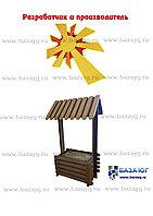 Стол для песочной анимации «Колодец»