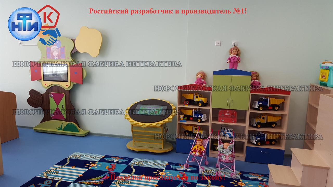 Интерактивная сенсорная панель Дом пяточка