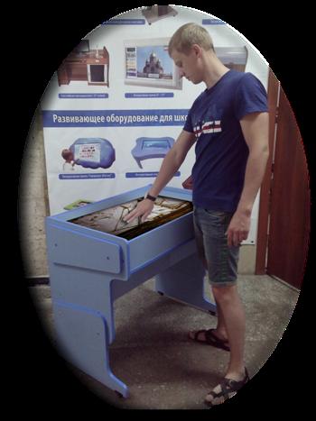 Стол для песочной анимации регулируемый с подсветкой - фото 3