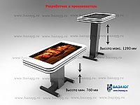 Интерактивный стол 42