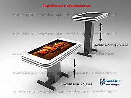 "Интерактивный стол 55"""