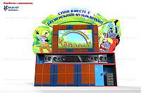 Интерактивная сенсорная панель Бременские музыканты, фото 1