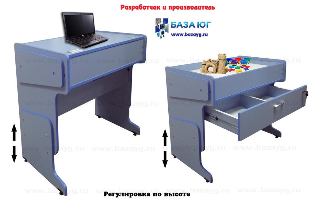 Стол для песочной анимации регулируемый с подсветкой - фото 5