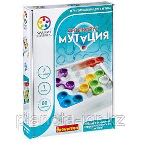 Логическая игра BONDIBON Антивирус. Мутация, арт. SG 435 RU.