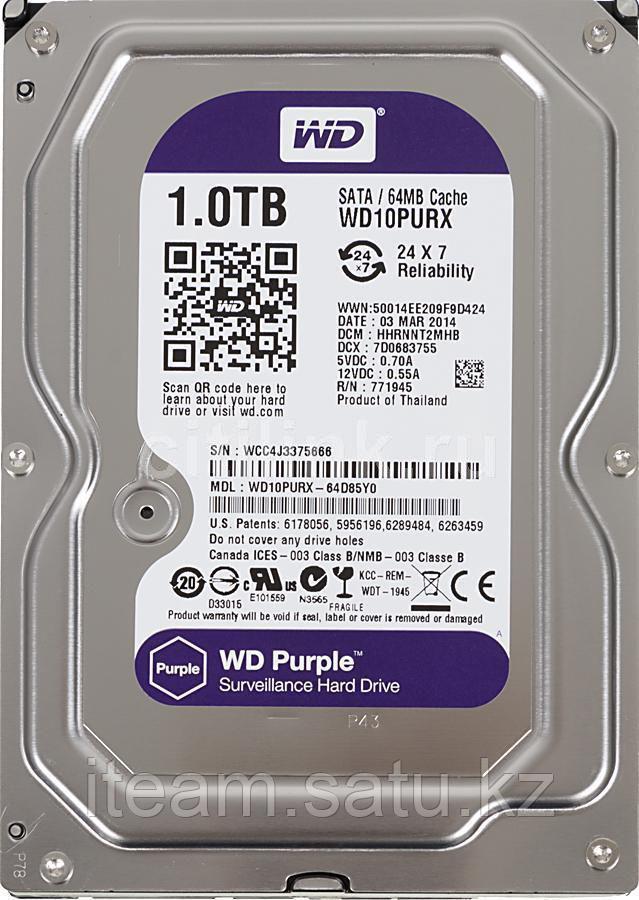 Жесткий диск HDD  WD6001FSYZ 6Tb