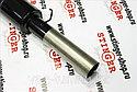 Глушитель основной для а/м ВАЗ 2172 Priora хетчбек без насадки для штатной установки под вырез бампера Ф 85 мм, фото 2