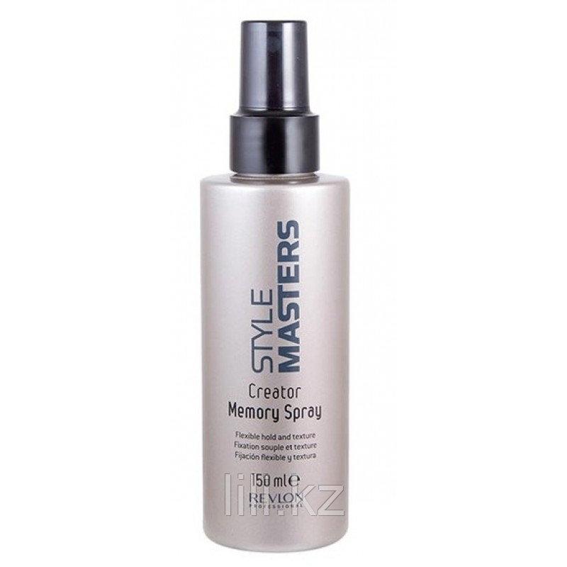 Спрей для волос переменной фиксации Revlon Creator Memory Spray 150 мл.