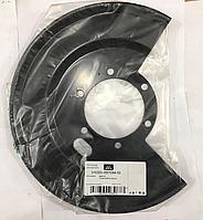 Щиток тормозного диска