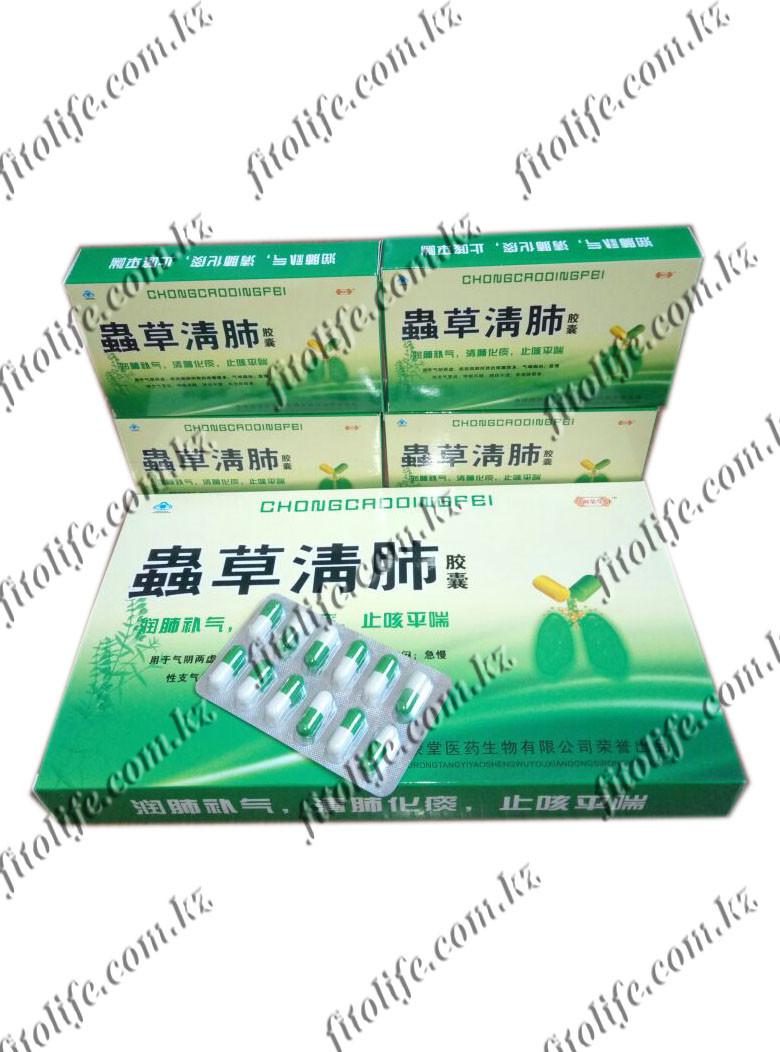 Капсулы Chong Cao Ding Pei для лечения легких