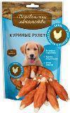 Деревенские лакомства Куриные рулетики - 100 гр., фото 1