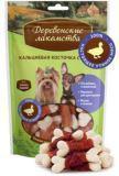 Деревенские лакомства Кальциевая косточка с уткой для собак - 70 гр, фото 1