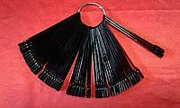 Палитра для лаков черная матовая (на металлическом кольце) 50шт