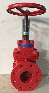 Задвижка Ду65 для систем пожаротушения  без концевого выключателя