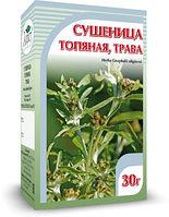 Сушеница топяная, трава, 30 г