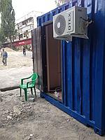Офисное мобильное здание, фото 1