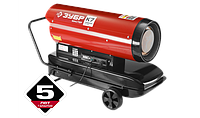 """Пушка ЗУБР """"МАСТЕР"""" дизельная тепловая, 220В, 43,0кВт, 1100 м.куб/час, 55,5л, 4,0кг/ч, дисплей, подкл. внеш те"""
