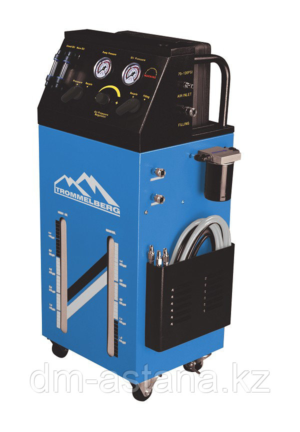 Установка для замены трансмиссионной жидкости в АКПП