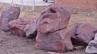 Натуральный камень яшма красная сургучная (валуны, булыжники, песок), фото 1