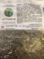Артишок, трава, 25 г