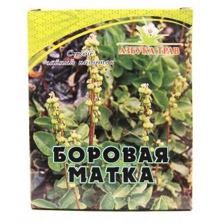 Боровая матка (ортилия однобокая), корень, 25 г
