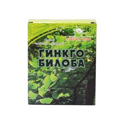 Гинкго билоба, лист, 20 г