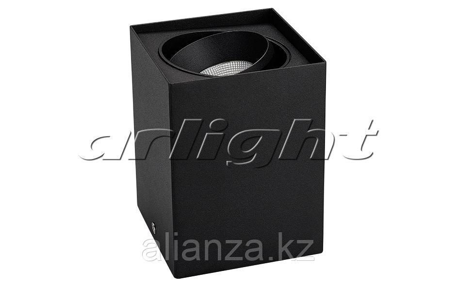 Светильник Arlight SP-CUBUS-S100x100BK-11W