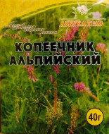Копеечник Альпийский, корень, 40 г