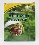 Башмачок пестрый, трава, 10 г