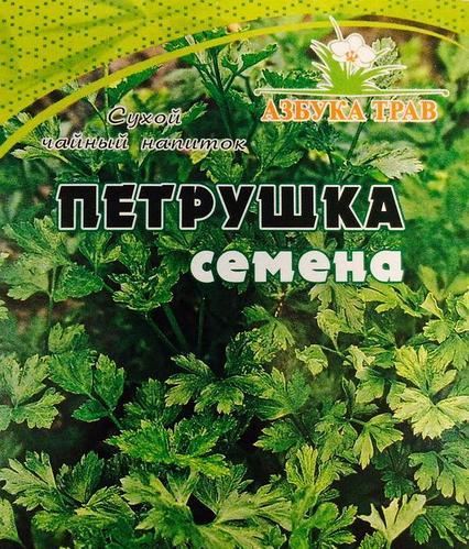 Петрушка, семена, 40 г