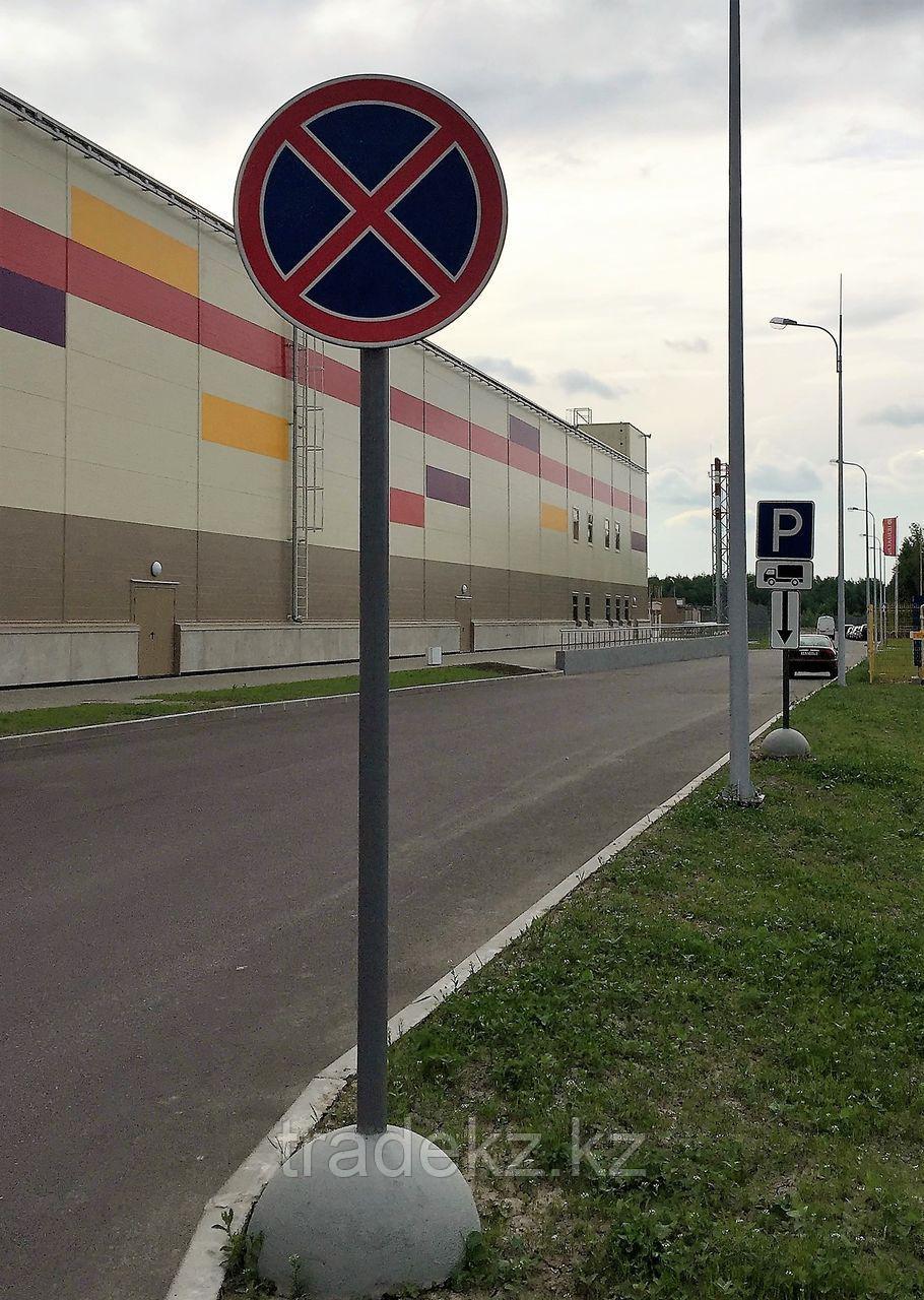 Опора для дорожного знака д.76 мм