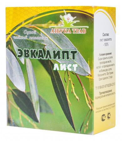 Эвкалипт, лист, 50 г