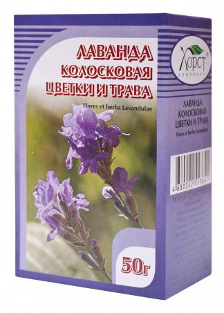 Лаванда колосковая, цветки и трава, 50 г