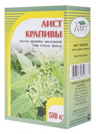 Лист крапивы, листья, 50 г