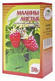 Лист малины, листья, 50 г