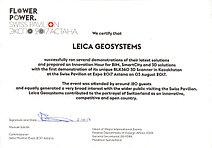 Сертификат участника EXPO-2017 Swiss Pavilion