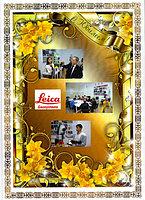 КарГТУ поздравление с Юбилеем компании 20 лет!