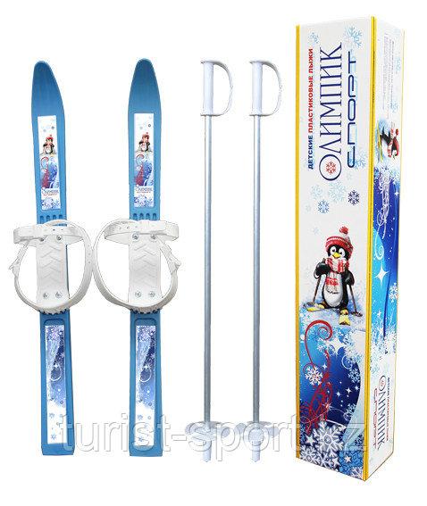 Лыжи пластиковые детские