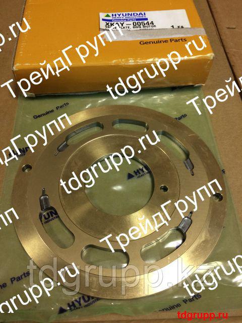 XKAY-00544 Диск распределительный Hyundai R480LC-9