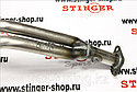 "Выпускной коллектор /Паук/ 4-2-1 ""Stinger sport "" Subaru Sound 8V Лада Самара / Самара-2, фото 3"