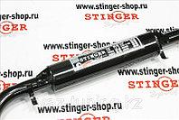 """Резонатор """"Stinger"""" для а/м ВАЗ 2113, ВАЗ 2114, ВАЗ 2115, фото 1"""