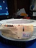 Спутниковая антенна 90.см в комплекте с установкой на 60 бесплатных каналов, фото 5