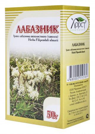 Лабазник (таволга), трава, 50 г