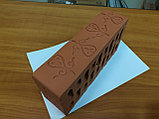 Кирпич красный облицовочный с восточным орнаментом, фото 2