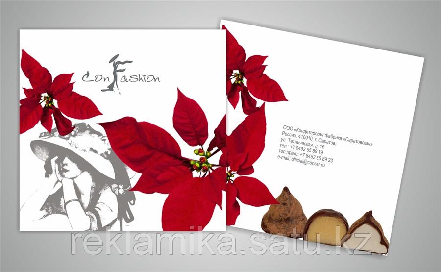 Изготовление открыток с логотипом - фото 4