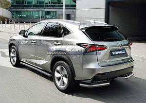 Защита заднего бампера d57 уголки Lexus NX, только для NX200 2014-