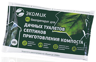 Биопрепарат для дачных туалетов, септиков, приготовления компоста Экомик