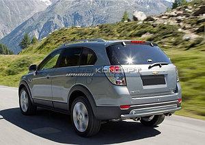 Защита заднего бампера d57+d42 Chevrolet Captiva 2011-2013