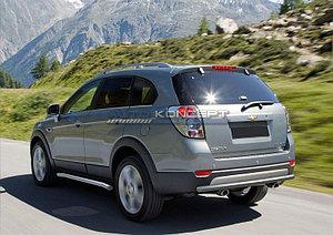 Защита заднего бампера d57 Chevrolet Captiva 2011-2013