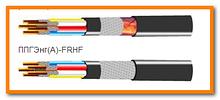 ППГЭНГ(А)-FRHF-660  3х2,5