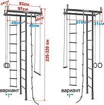 ДСК распорный 2,35 - 3,20м (вес до 100кг), фото 2